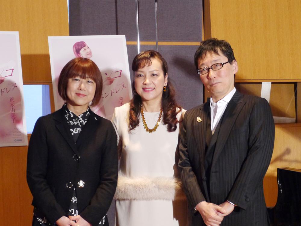 荒木由美子、37年ぶりのニューシングルお披露目イベント開催