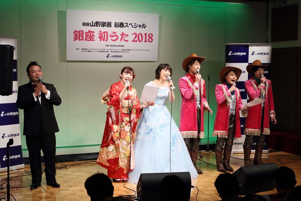 水森かおり、岩佐美咲、はやぶさが山野楽器初売りイベントで初うた熱唱