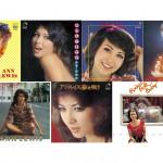 アン・ルイス、70年代の初期アルバム作品全7枚を初復刻