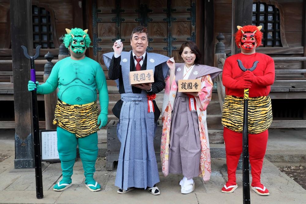 小金沢昇司と水城なつみが東京・護国寺で豆まき&ミニライブ