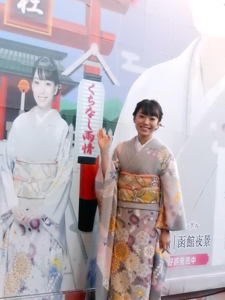 杜このみ×文化放送コラボ、ラジオDAY&恋愛成就の杜神社が出現