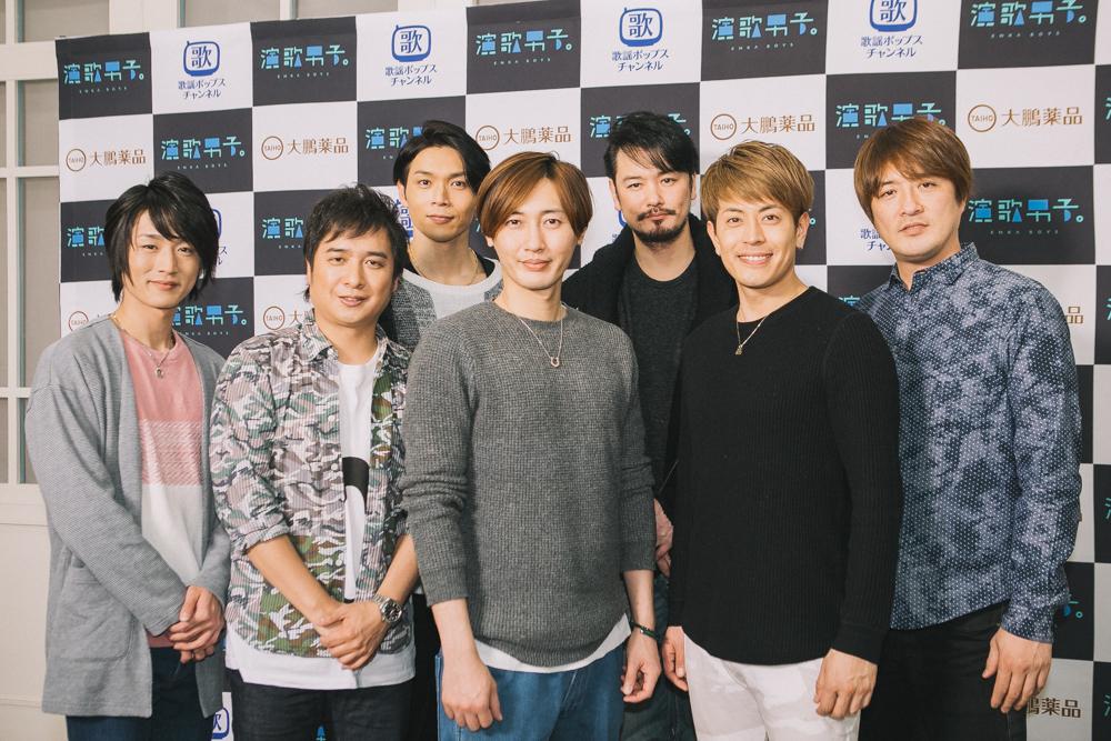 松原健之、純烈、真田ナオキ出演「演歌男子。」第五弾が4月からスタート