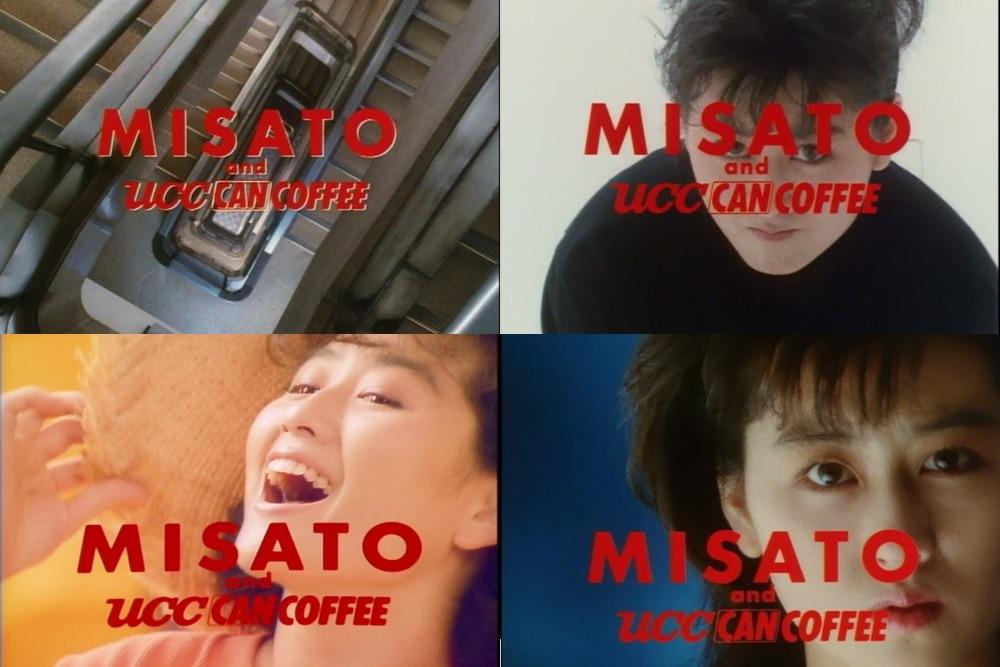 渡辺美里、30周年企画アルバムの初回盤特典DVDに1988年のTV-CM映像が収録