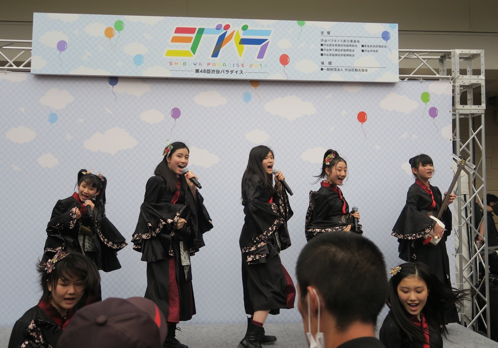 岩佐美咲・民謡ガールズ<渋谷パラダイス>出演、パフォーマーとコラボレーション
