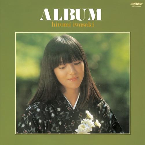 岩崎宏美 / ALBUM