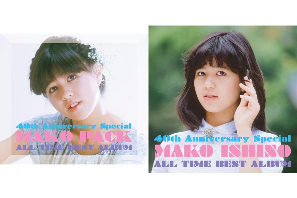 石野真子、40周年記念オールタイム自選ベストのDVD内容決定