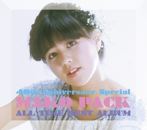 石野真子 / 40th Anniversary Special ~オールタイム・ベストアルバム 生産限定盤