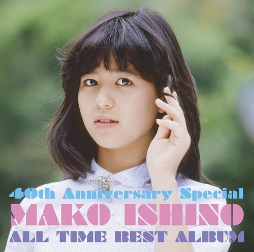 石野真子 / 40th Anniversary Special ~オールタイム・ベストアルバム 通常盤