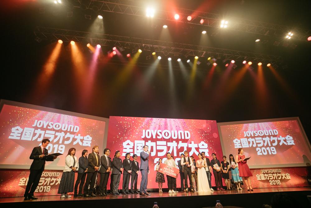 <JOYSOUND 全国カラオケ大会 2018>決勝大会で、全国の頂点が決定
