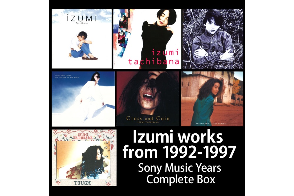 Izumi works from 1992-1997~Sony Music Years Complete Box~