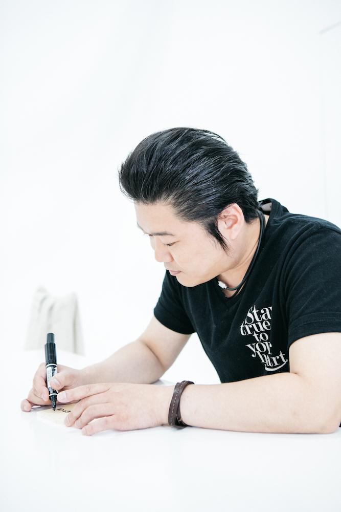 『演歌男子。の絵馬でお絵描きしりとり』第10回:村木弾「目」