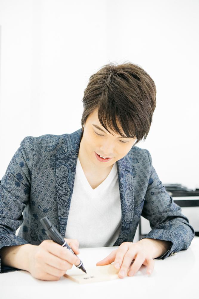 『演歌男子。の絵馬でお絵描きしりとり』第11回:松尾雄史「眼鏡」