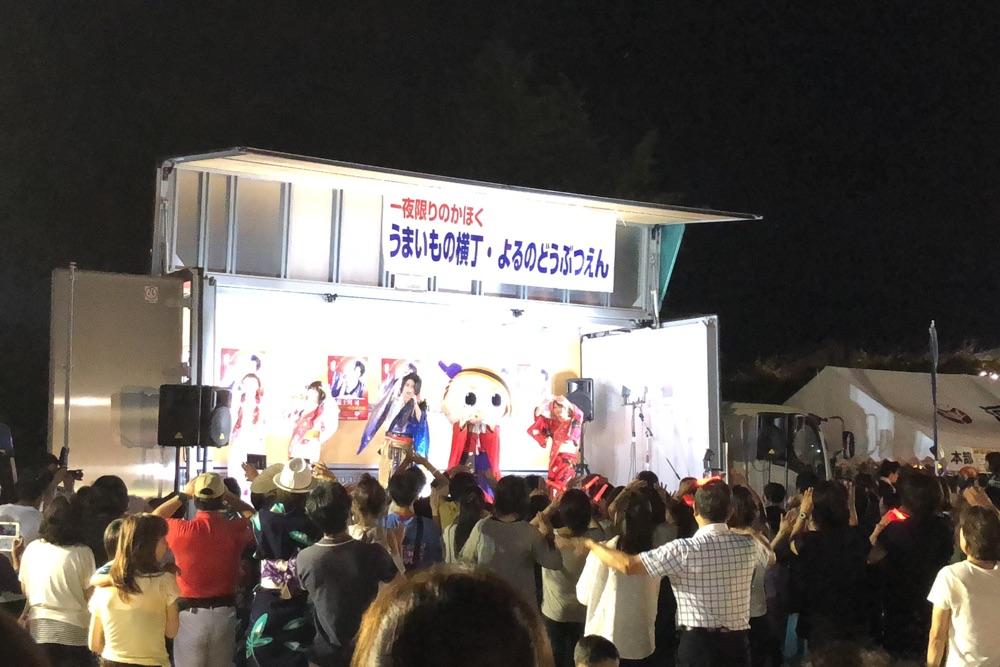 最上川司、ふるさと山形県河北町のお祭りで乱舞