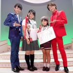 <長良グループ カラオケ大会>氷川きよしと辰巳ゆうとがスペシャルゲスト出演