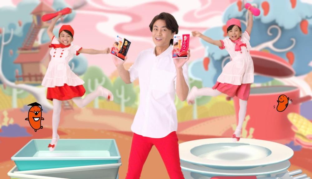 氷川きよし、明太子のかねふくTV-CMで「きよしスマイル」を披露
