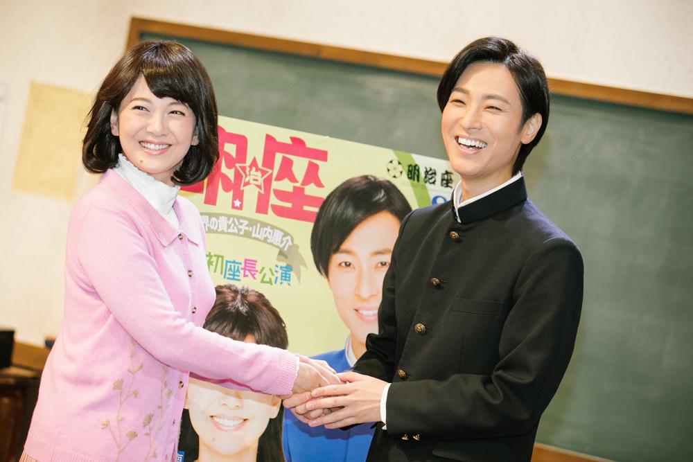 南野陽子・山内惠介
