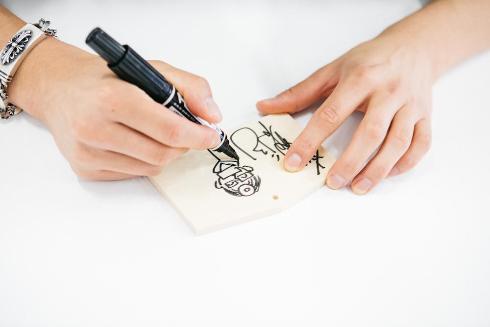 『演歌男子。の絵馬でお絵描きしりとり』第13回:花見桜こうき「歯科医」