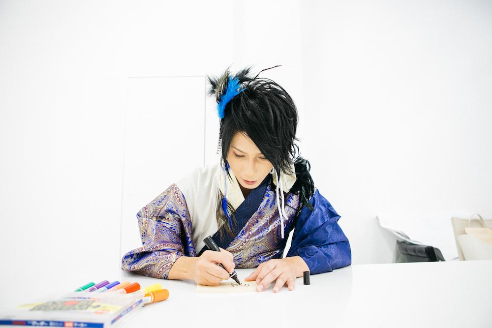 『演歌男子。の絵馬でお絵描きしりとり』第17回:最上川司「ぼく」