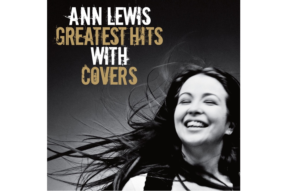 ANN LEWIS GREATEST HITS WITH COVERS