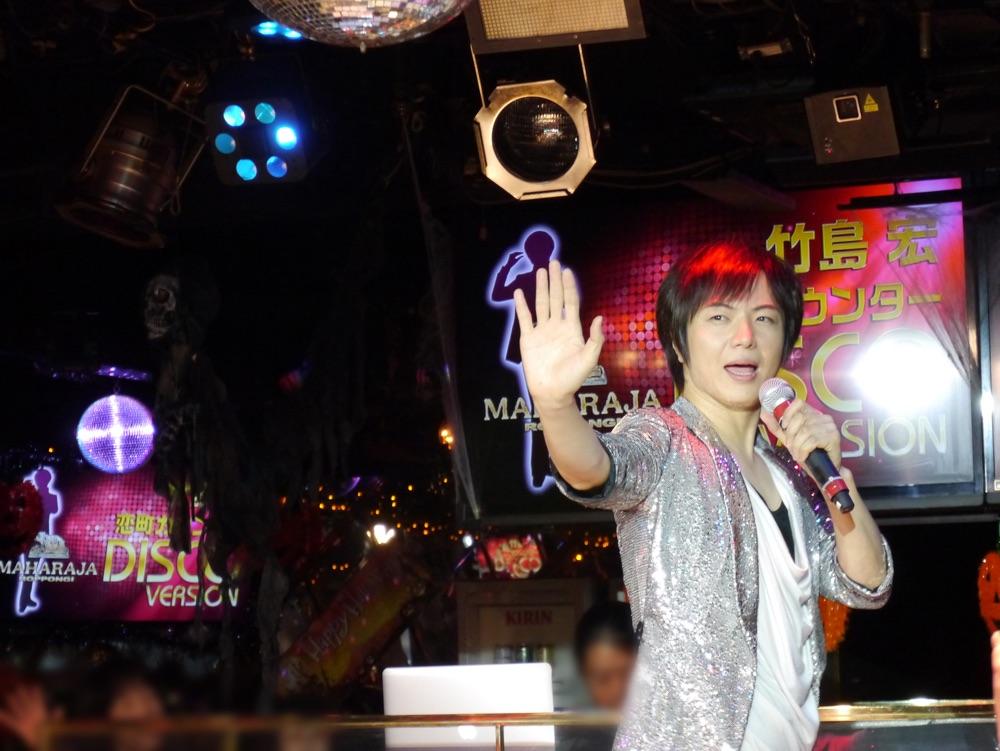 竹島 宏「恋町カウンター」ディスコバージョン配信リリース、お披露目には水木一郎がエール