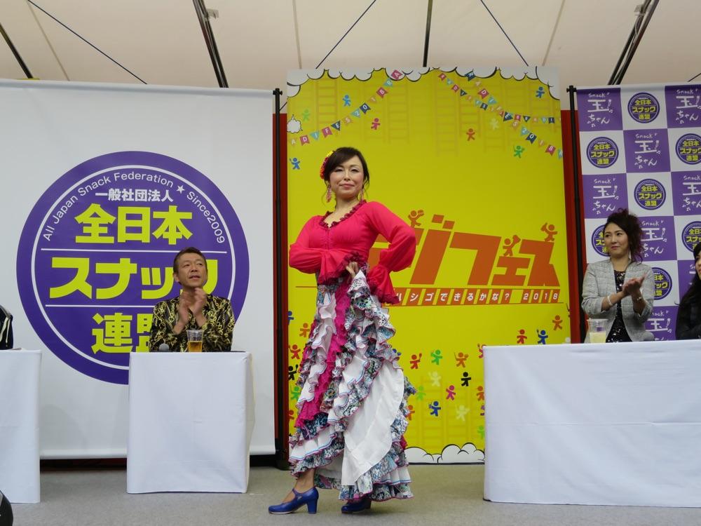 玉袋筋太郎プロデュース、スナックママによるアイドルグループ・魔魔~S(ママーズ) 結成記念イベント開催