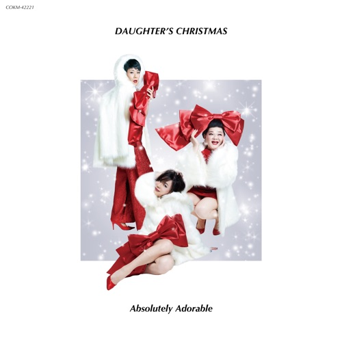 星屑スキャット / DAUGHTER'S CHRISTMAS/Absolutely Adorable