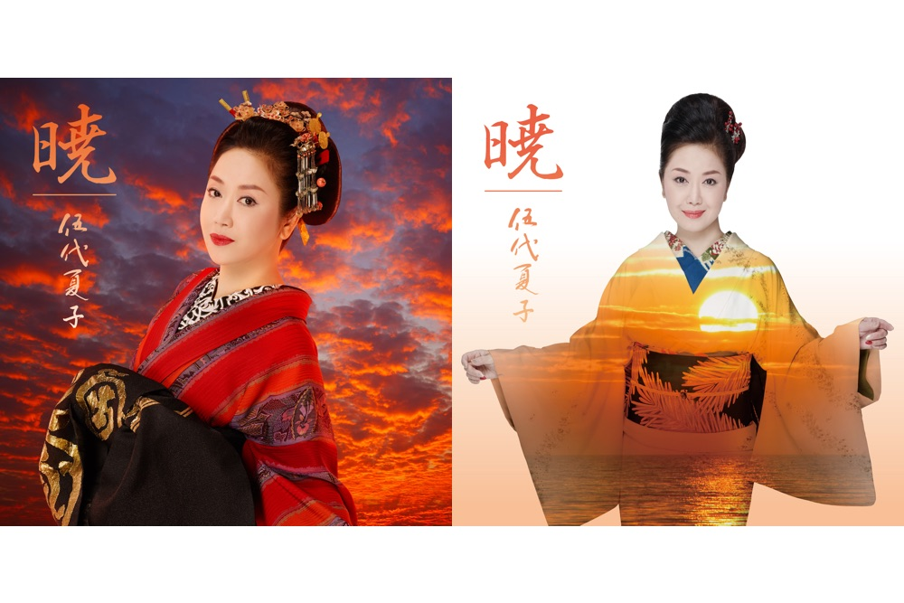 伍代夏子、新曲を記念して29年ぶりカラオケイベント「夏子杯」開催