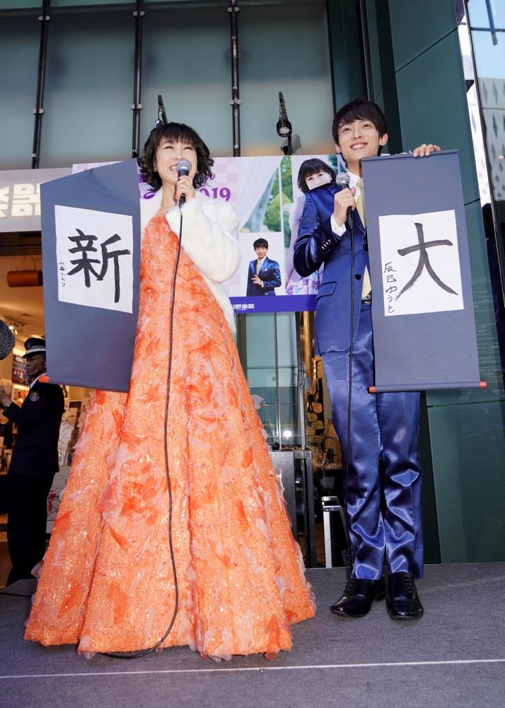 水森かおり・辰巳ゆうと、銀座山野楽器初売りイベントで初うた披露