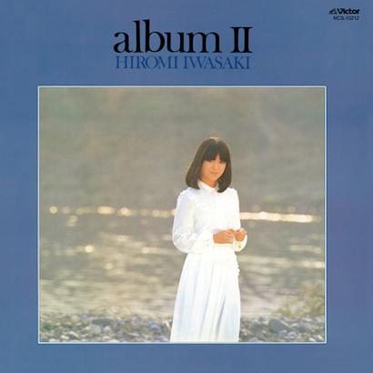 岩崎宏美 / album II (+8)