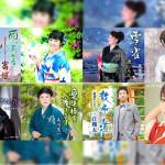 【新譜情報】1月16日(水)週発売のシングル・アルバム・DVD