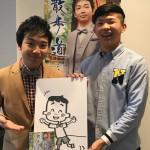 三丘翔太の新曲ビデオは中山少年が手掛けた心温まるアニメーション