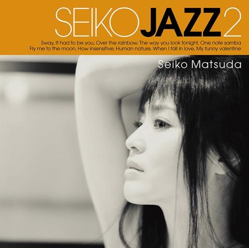 SEIKO MATSUDA / SEIKO JAZZ2 初回限定盤B
