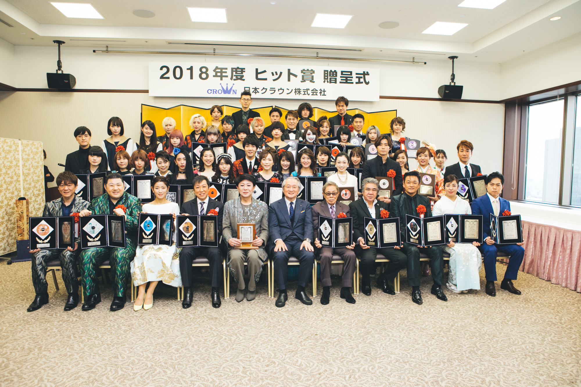 日本クラウンヒット賞贈呈式