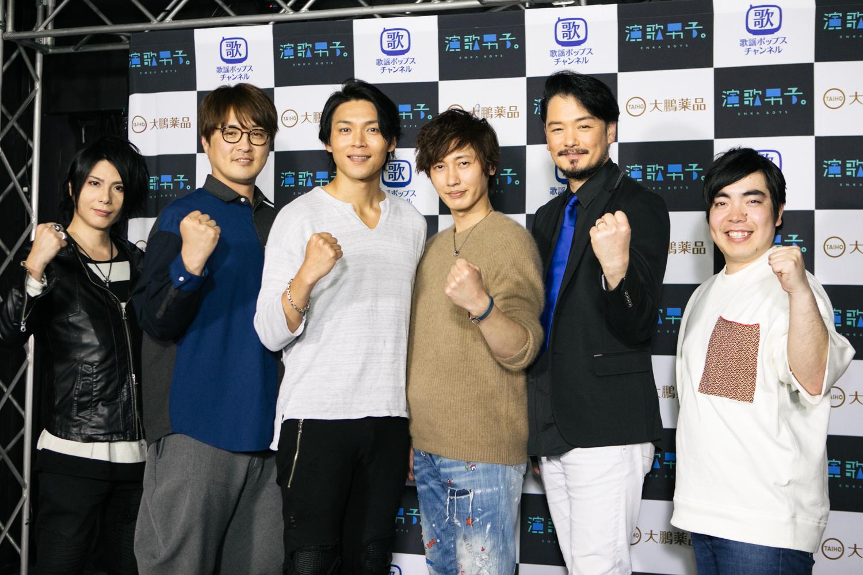 第6弾「演歌男子。」シリーズスタート、初回に純烈、徳永ゆうき、最上川司