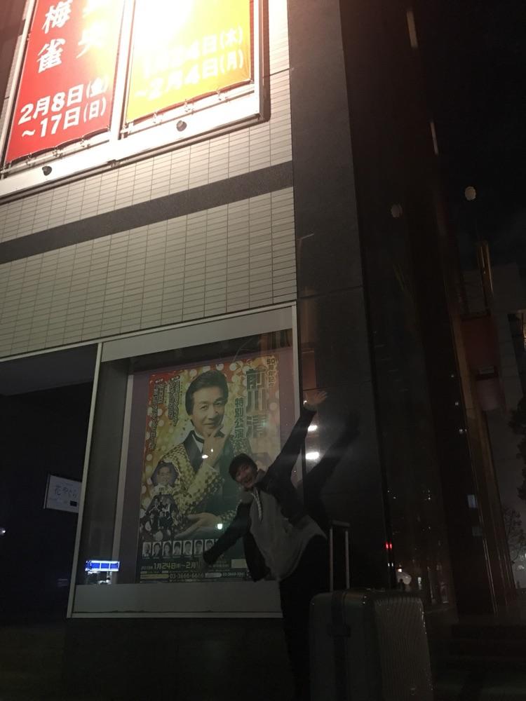 純烈・後上翔太の開運パワーショット