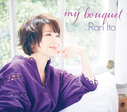 伊藤 蘭 / My Bouquet