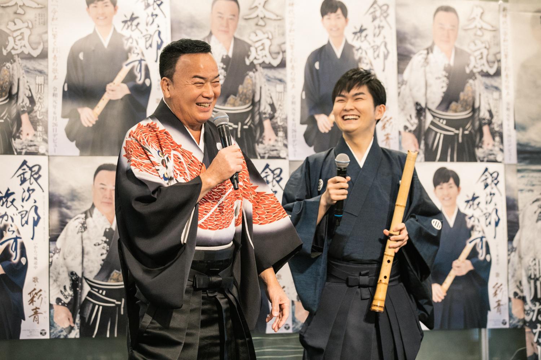細川たかし「チーム細川」結成、監督に野村克也&新弟子・彩青お披露目