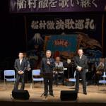 鳥羽一郎、静太郎、天草二郎、走裕介、村木弾が船村徹の故郷で「演歌巡礼」コンサート