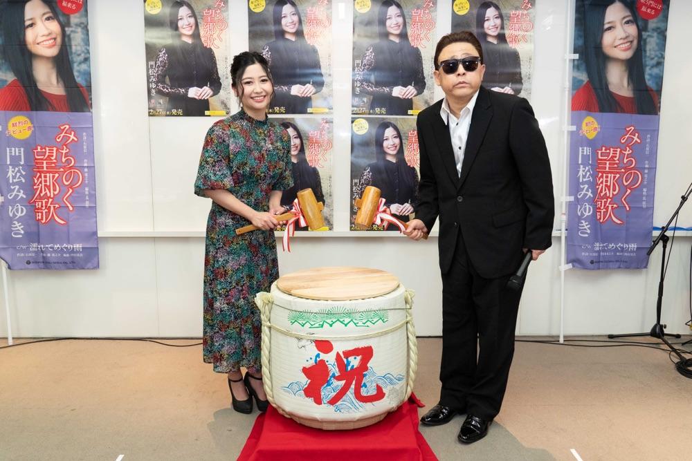 門松みゆき、デビュー曲ヒット御礼&ファンクラブ発足記念イベントにコージー冨田