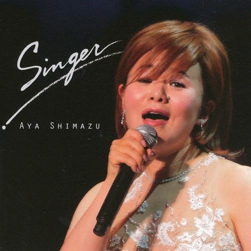 島津亜矢 / SINGER