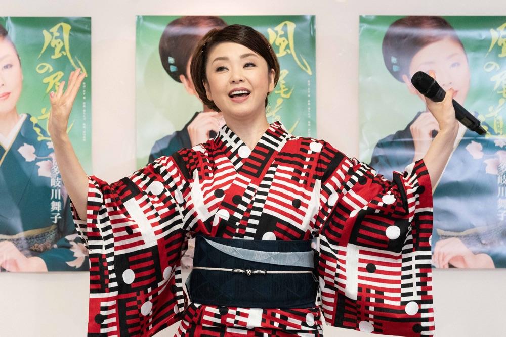 多岐川舞子