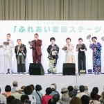 草津温泉感謝祭「ふれあい歌謡ステージ」