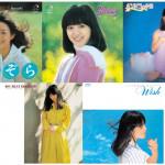 岩崎宏美『あおぞら』『ファンタジー』などビクター時代の名盤アルバム5作品を世界初SACD化