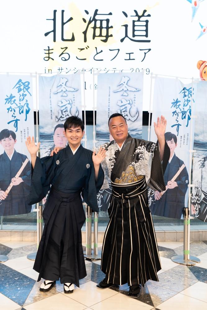 細川たかし、愛弟子の彩青と「北海道まるごとフェア」師弟でトーク&ライブ