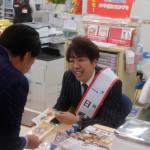 浜 博也、新曲が好調で大阪・夕凪橋郵便局の一日局長就任