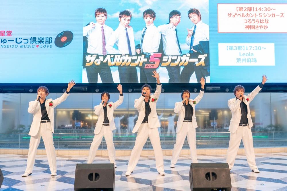 コーラスグループ・ザ♂ベルカント5シンガーズがメジャー第2弾アルバム発売イベント開催