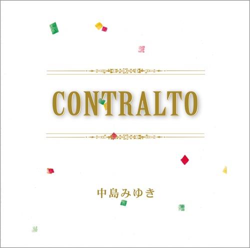 中島みゆき / CONTRALTO