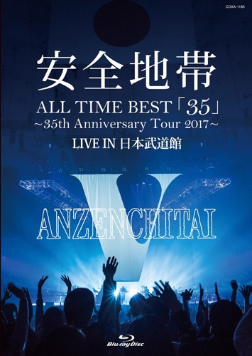 安全地帯 / ALL TIME BEST「35」~35th Anniversary Tour 2017~LIVE IN 日本武道館