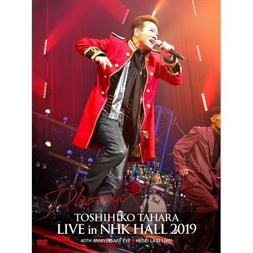 田原俊彦 / TOSHIHIKO TAHARA LIVE in NHK HALL 2019