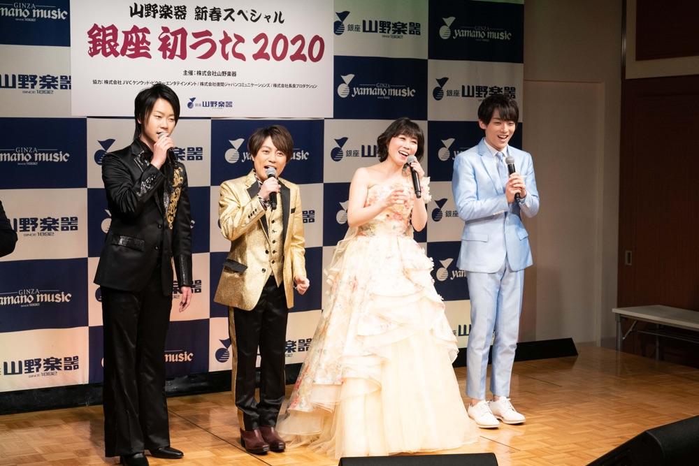 水森かおり、はやぶさ、辰巳ゆうとが銀座山野楽器で初うた披露、水森が新曲発売を発表